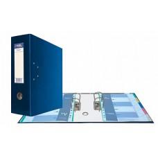 """Папка-регистратор А4, два мех., PVC, """"Classic HC"""", 125 мм, синяя"""
