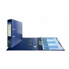 Папка-регистратор А4, обложка двусторонний PVC, 75 мм, арочный мех., синяя