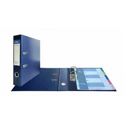 Папка-регистратор А4, обложка двусторонний PVC, корешок 75, карман, арочный мех., синий