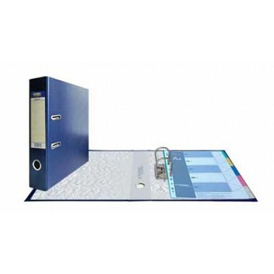 Папка-регистратор А4, обложка PVC, корешок 75, торц. карман, арочный мех., цвет синий