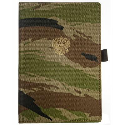 Недатированный ежедневник, формат А5, размер 140*200 мм, военный принт - лесной