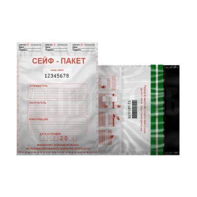 Сейф-пакет 243х320, номерной, для инкассации, пластик 60 мк