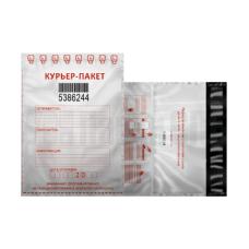 Курьерский пакет 328х510, карман для документов, номер
