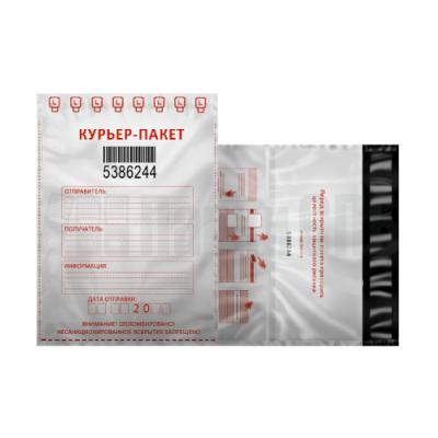 Курьерский пакет 438х575, карман для документов, цифровой код