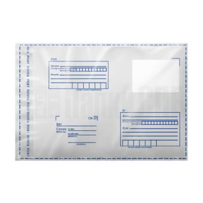 Почтовый пакет 787x750, пластиковый, Почта России