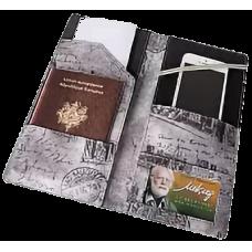 Тревел-обложка для документов, кожзам, зеленая